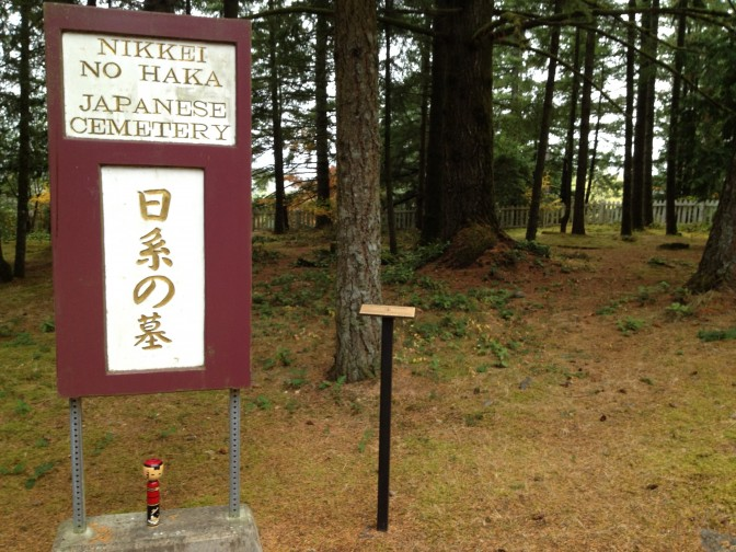 Japanese Cemetery Sign